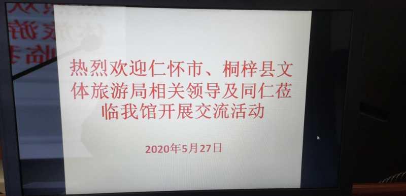 微信图片_20200527102237.jpg