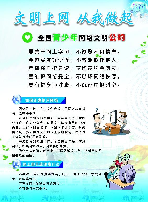 微信图片_20200918145848.jpg